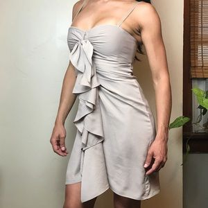 BCBGMAXAZRIA barely used evening cocktail dress